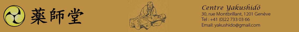 Yakushido