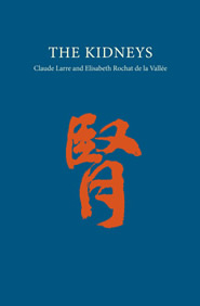 KIDNEY_COVER_WEB