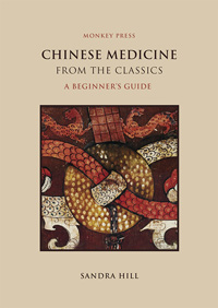 chinese-medicine-front-cover